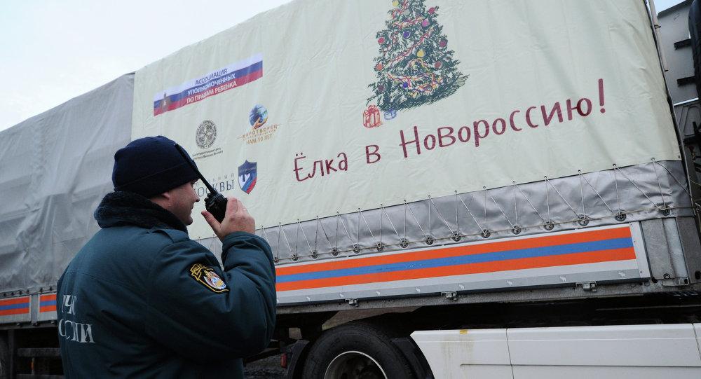 Ukraine: des cadeaux de Noël russes pour les enfants du Donbass (MSU)