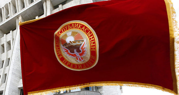Le drapeau du Kirghizistan