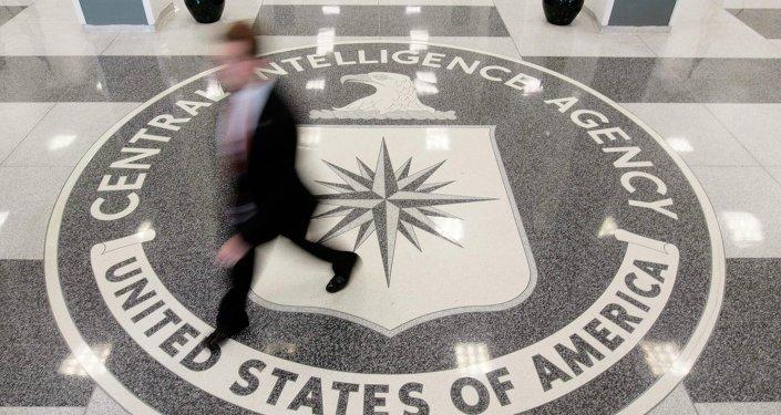 CIA,lobby