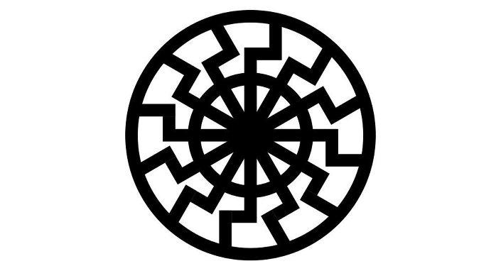 Le symbole Soleil noir (Schwarze Sonne)