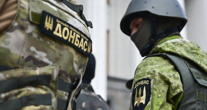 Des combattants du bataillon Donbass