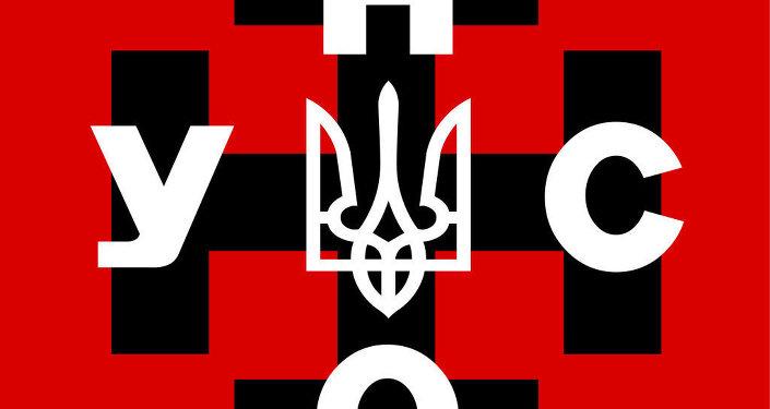Assemblée nationale ukrainienne-Autodéfense ukrainienne (UNA-UNSO)