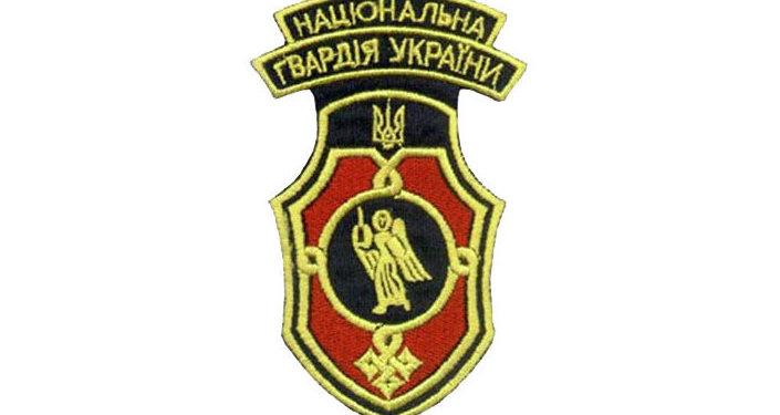 Insigne de la Garde nationale d'Ukraine