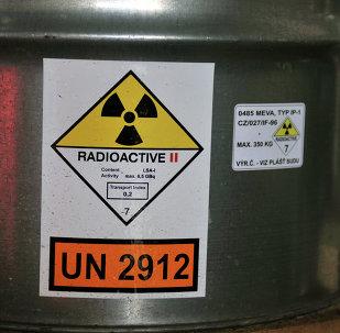 Réservoir d'uranium