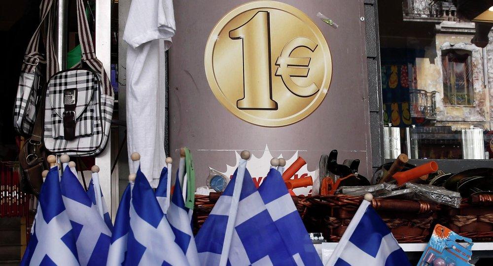 La Grèce et l'euro