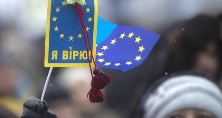 Le référendum néerlandais sur l'association UE-Ukraine se tiendra en 2016