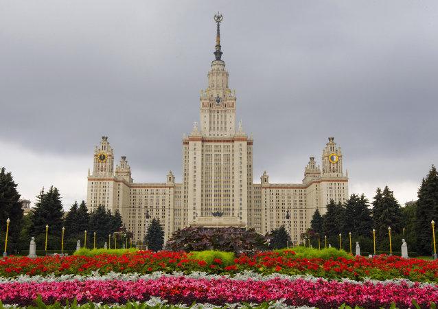 L'Université Lomonossov de Moscou