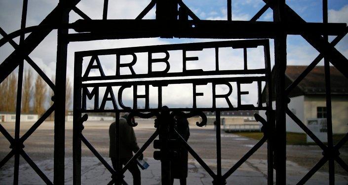 Camp de concentration à Dachau