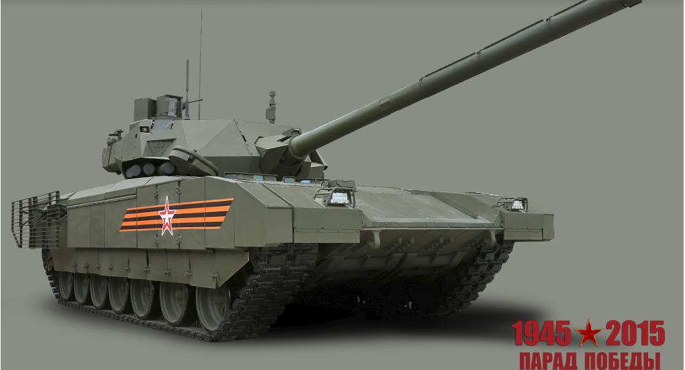 "Char T-14 ""Armata"""