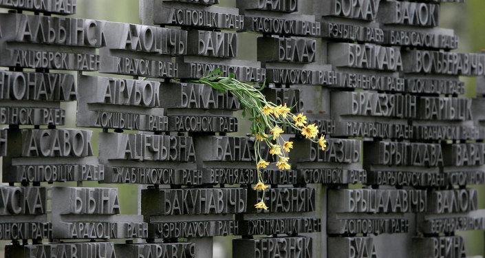 Mémorial du village de Khatyn. Biélorussie