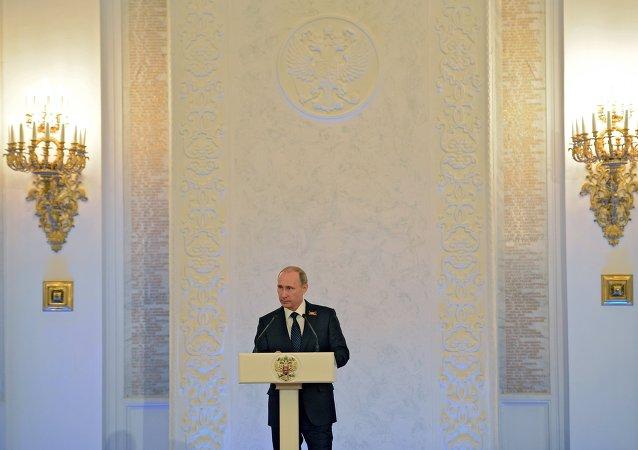 Vladimir Poutine lors d'une réception solennelle à l'occasion du 70e anniversaire de la Victoire