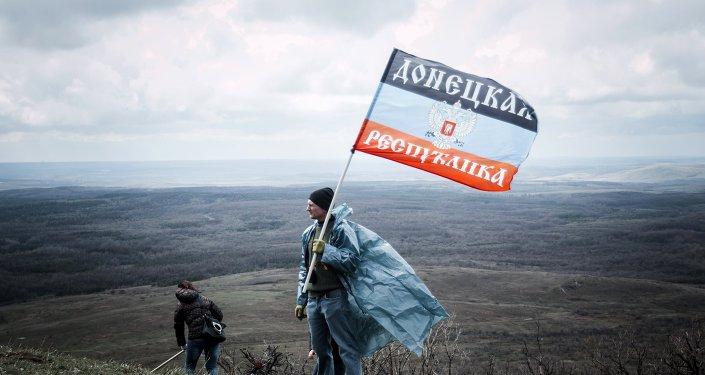 Drapeau de la République populaire de Donetsk