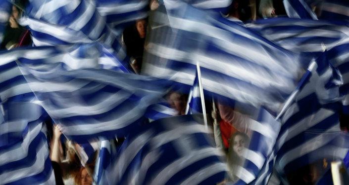 Drapeaux de la Grèce