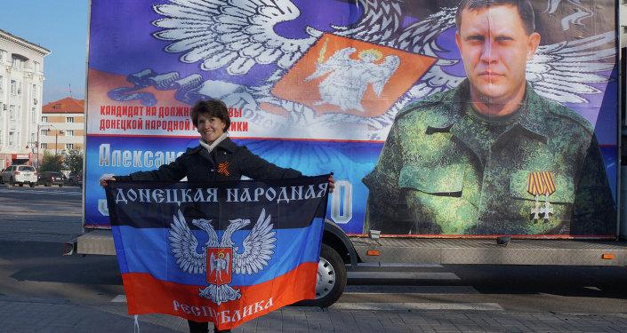 Donetsk. Archive photo