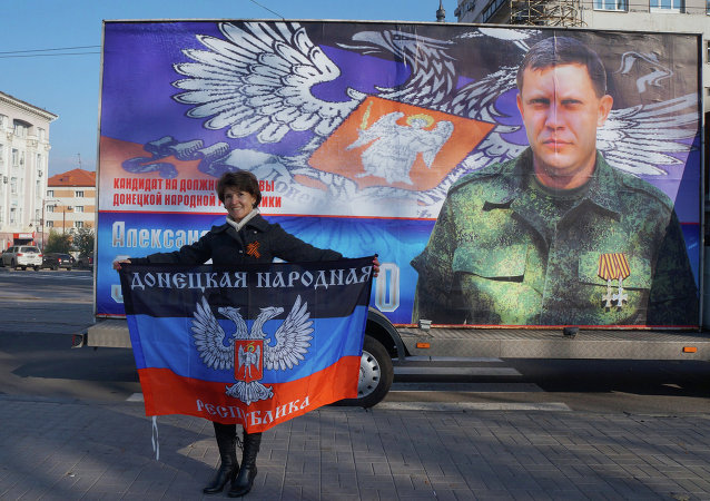 Donetsk. Archive photo
