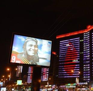 Célébration du 70e anniversaire de la Victoire à Moscou