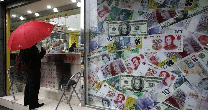 Bureau de change, Hong-Kong