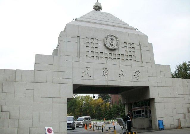 Université de Tianjin