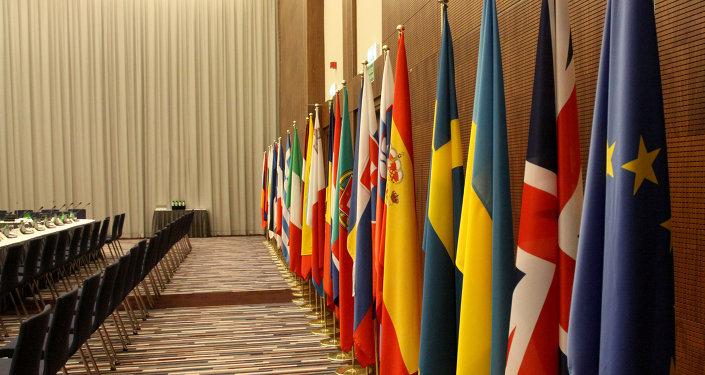 Drapeaux des Etats membre de l'Union européenne