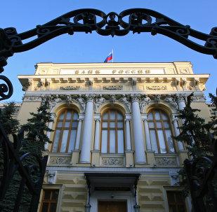 Banque centrale de Russie