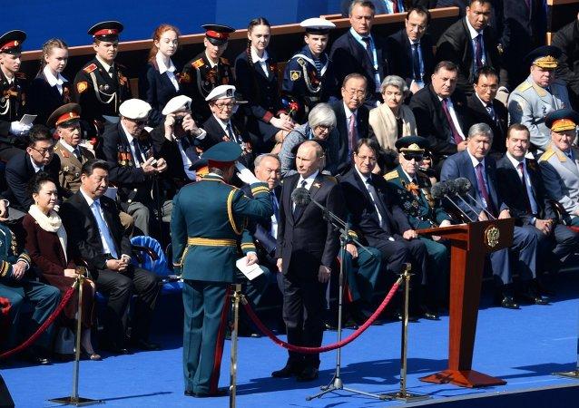 Parade de la Victoire sur la place Rouge à Moscou