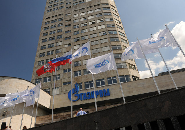 Siège de Gazprom à Moscou