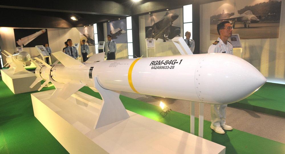 Missile antinavire Harpoon
