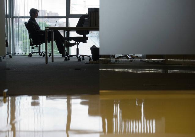 Office. Image d'illustration