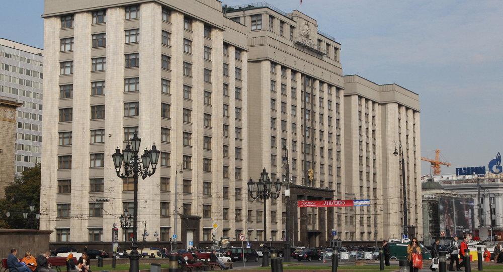 P dophilie la douma russe durcit les peines sputnik france for Chambre basse parlement