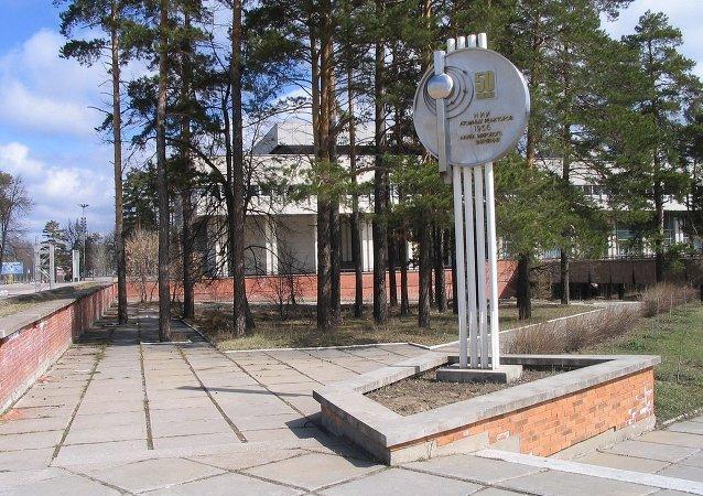 Institut NIIAR de Dimitrovgrad