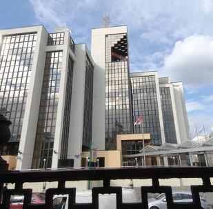 Le siège de Lukoil à Moscou