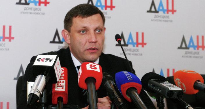 Leader de la DNR Alexandre Zakhartchenko