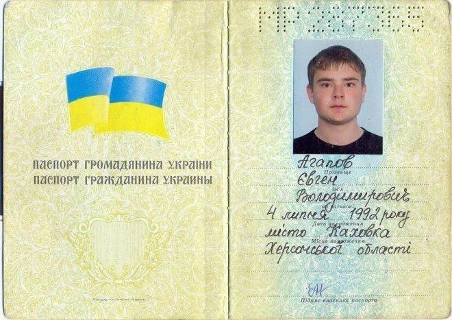 Passeport de Evgueni Agapov