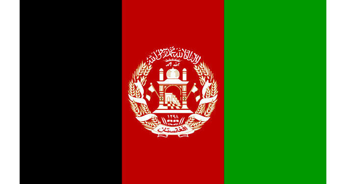 Drapeau national afghan