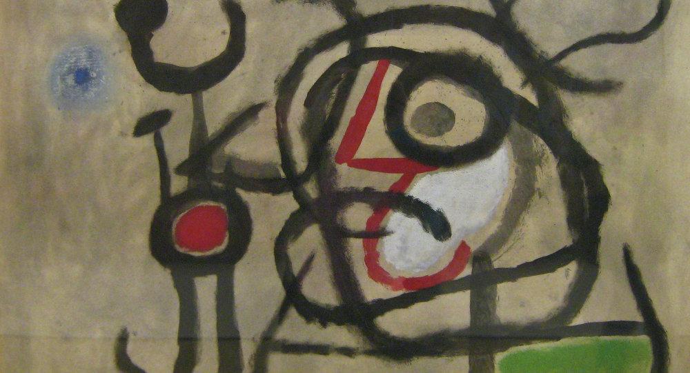 Joan Miró, Personnages et oiseau, 1962, Centre Pompidou