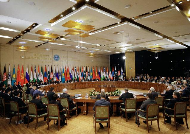 Sommet de l'OCS
