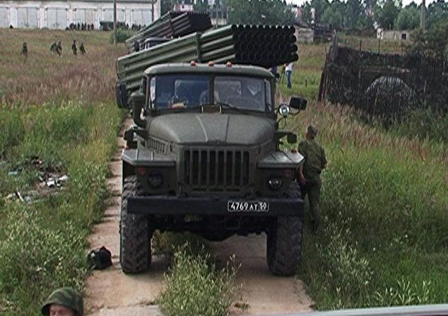 Le lance-roquettes multiples russe Grad en action