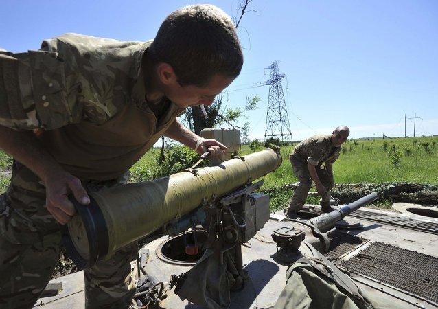 Membres des forces armées ukrainiennes, Donetsk, juin 2015