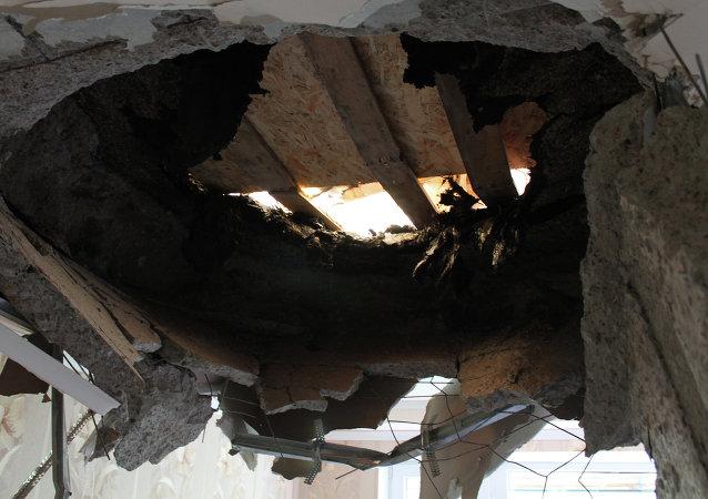 Maison détruite à Donetsk