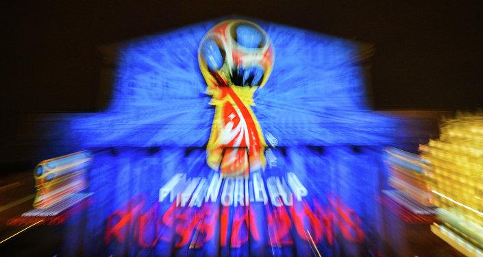 Logo du Mondial 2018 présenté à Moscou