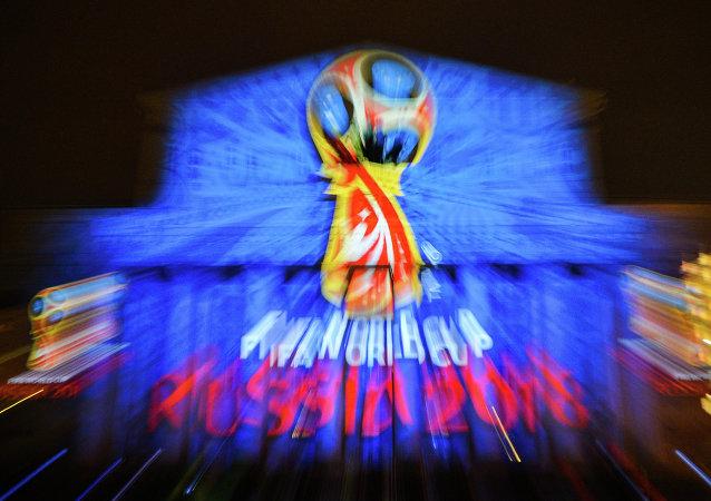 Logo du Mondial 2018