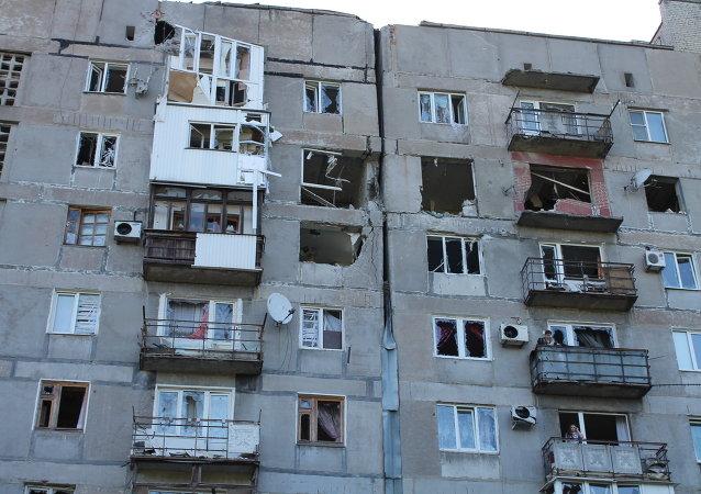 Immeuble detruit à Donetsk