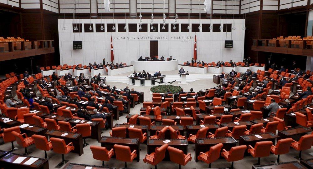 Parlement turc. Archive photo