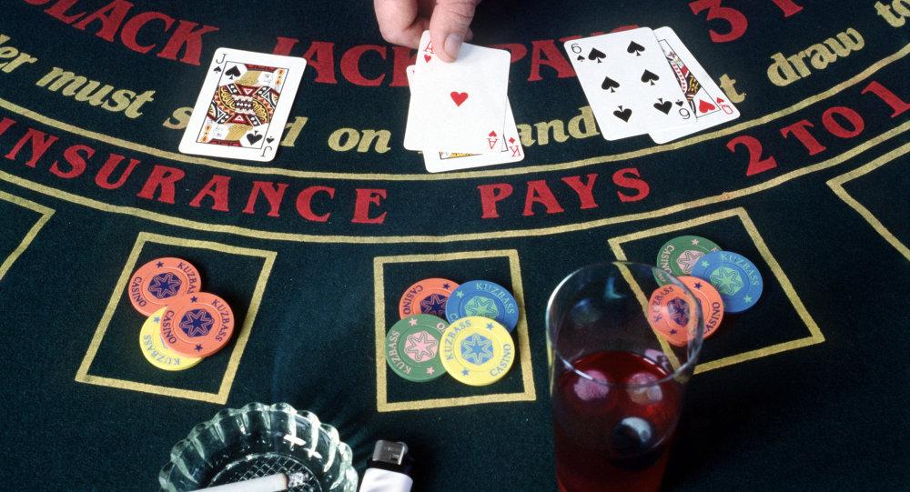 Casino. Photo d'archive