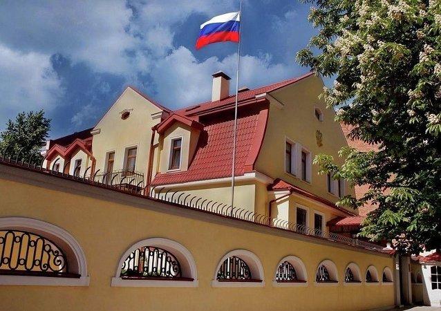 Le consulat général de Russie à Kharkov