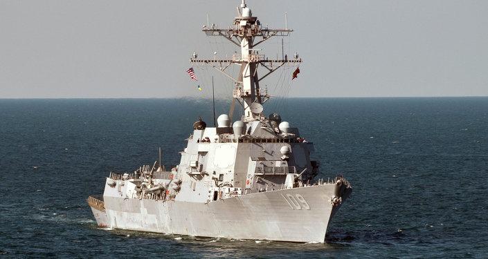 l'USS Jason Dunham