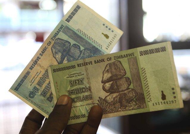 dollars zimbabwéens