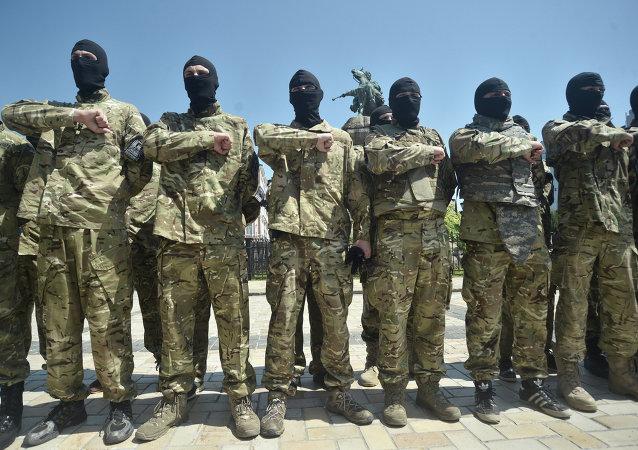 Bataillon ukrainien Azov