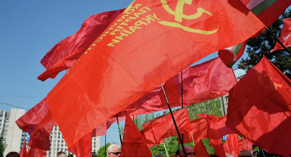 Manifestation du Parti communiste d'Ukraine