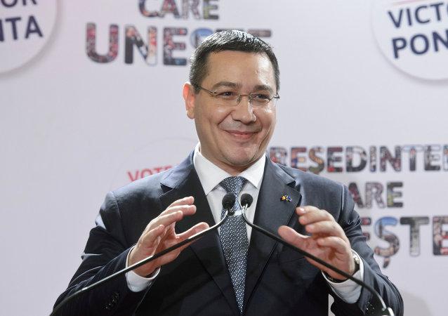Le premier ministre roumain Victor Ponta